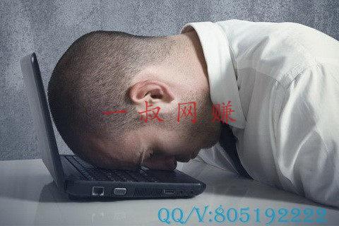 教师的副业,加导师微信一天能挣几百块钱 _O2O 创业失败痛述:四个月的心血创业终究流产了插图
