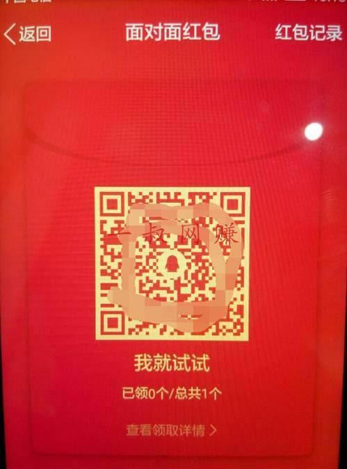支付宝集五福活动:QQ 红包最新引流技巧 _ 怎么快速赚到 1000 块钱,做什么行业赚钱插图3