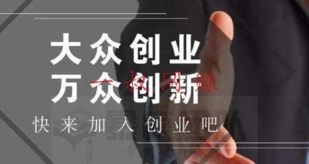 赚钱 _2020 年最赚钱的行业:抖音培训插图