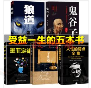 投资 _ 小投资赚大钱,古书籍的生财之道插图3