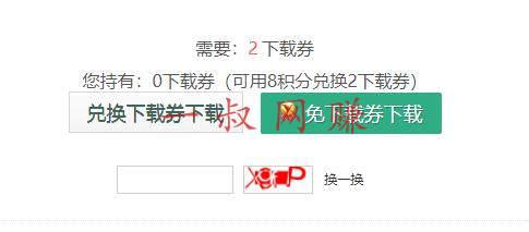 解密文档分享赚钱(上)_ 赚钱插图4