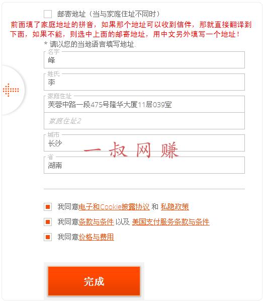 云课堂 app,《一亿小目标》如何快速赚钱 _ 资源篇:Payoneer 卡申请插图2