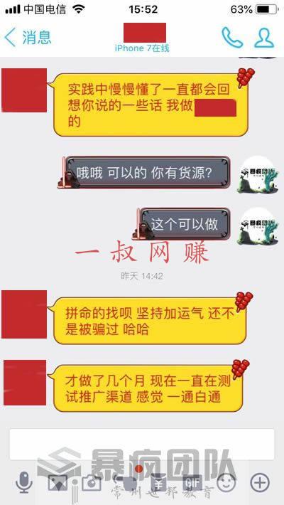 暴利的茶叶产品销售 _ 网上兼职一单一结是真的吗,利润高不起眼的小生意插图4
