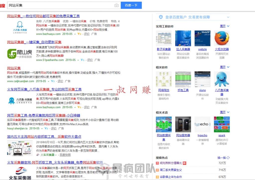 众寻老李:利用灰色手法空手套白狼,出售网站外链,既不伤站还能躺赚!_ 在上海下班后可以做什么兼职,手机上哪里可以做兼职插图7
