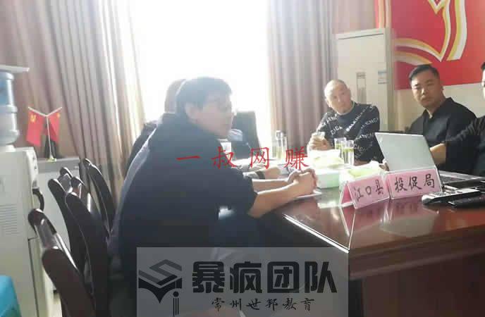 民宿短租项目之贵州铜仁之行 _ 赚手机的软件有哪些,网络小说怎么赚钱插图