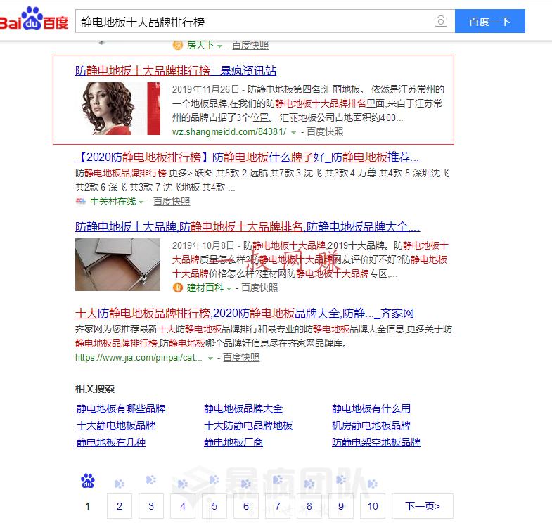 淘宝 _ 关于淘宝和网站代运营行业的思考插图3