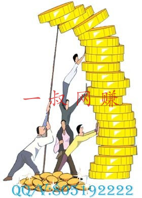 适合宝妈靠谱点的工作手工,网络赚钱一天 100 方法 _ 创业测试:你将来会成为有钱人吗?插图