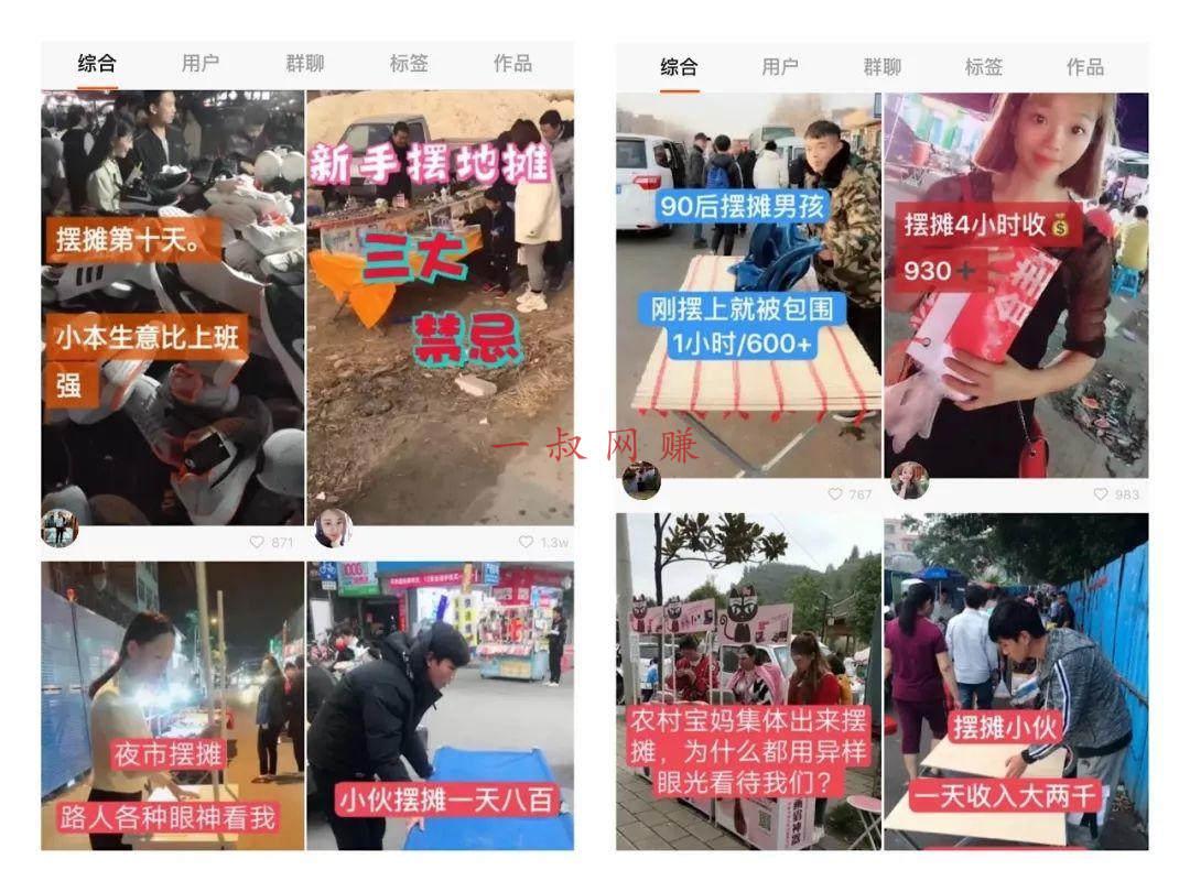一家 3 口摆地摊卖煎饼,月收入 6 万,在杭州全款买房 _ 最挣钱没人干的行业胶子机,哪里可以做模特兼职工作插图4