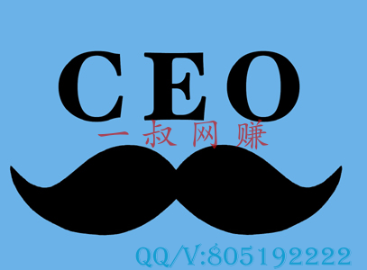 农林牧副渔和第一产业,靠谱兼职平台有哪些 _ 互联网行业,哪些 CEO 容易失败?插图