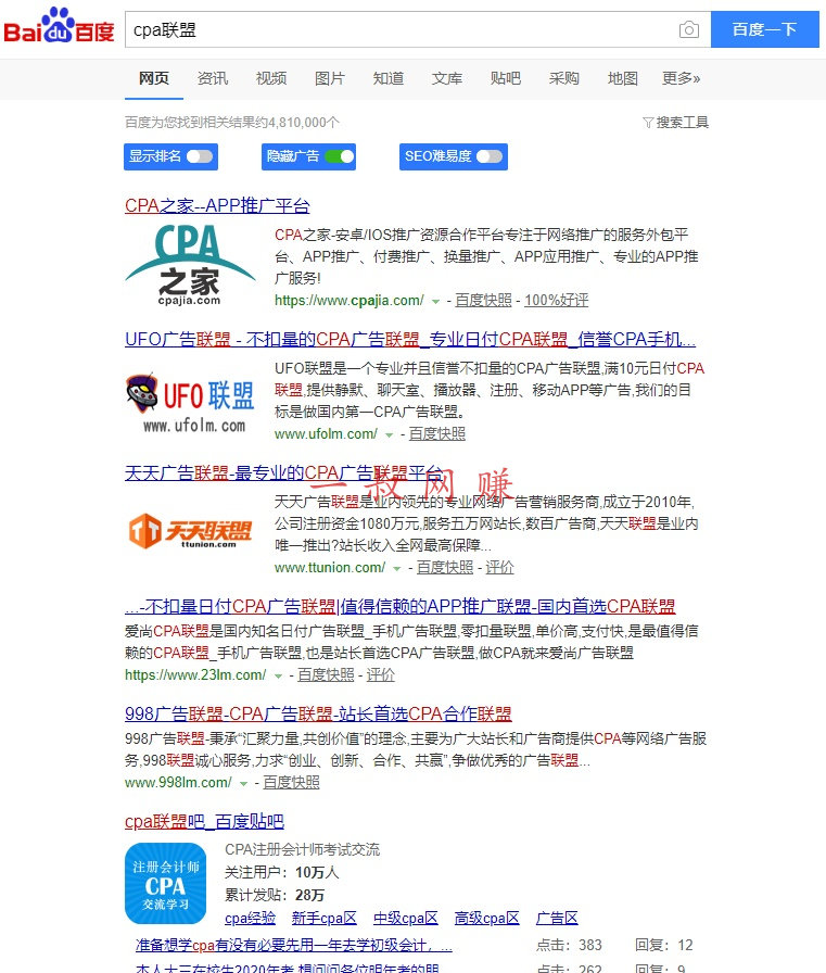 cpa 自动赚钱项目真的自动?真正的 cpa 项目是这样的 _ 网上赚钱插图3