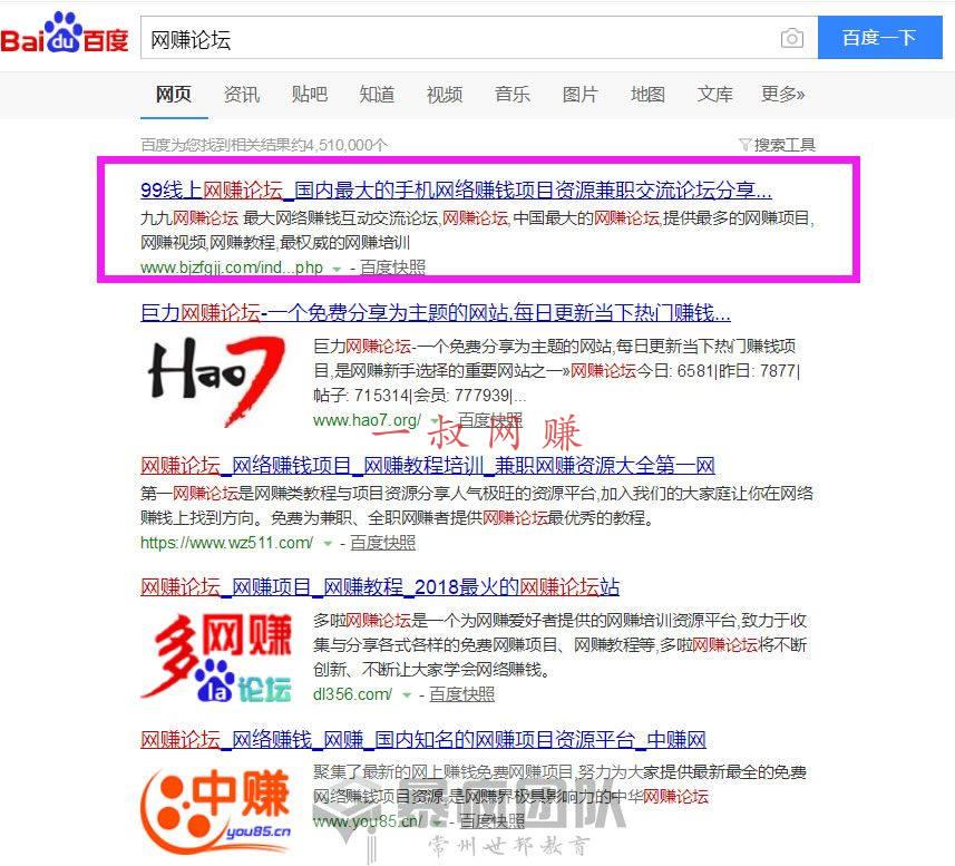 云课堂 app,洛克王国怎么赚钱快 _ 网赚论坛关键词排名异常插图