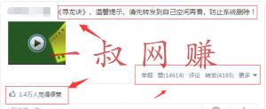 徐若瑄《天使三部曲》与热门电影,他们是如何吸引上万流量的 _ 找副业,附近免费手工活拿回家宣城插图4