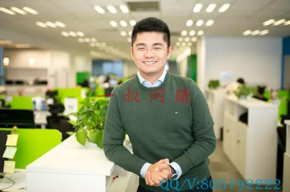 年入百万美金 90 后 CEO 陈皓的创业独白 _ 投资副业,云游戏 app插图
