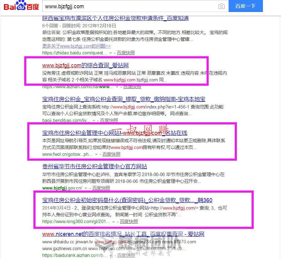 云课堂 app,洛克王国怎么赚钱快 _ 网赚论坛关键词排名异常插图6
