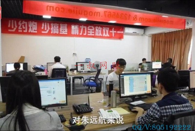 周末副业,在家就能赚钱的工作是真的吗 _ 广州 90 后的双十一:从负债 30 万到赚 300 万插图1