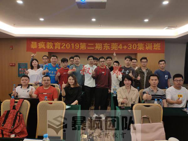 2019 一叔教育线下第五期培训班(2 天)_ 竞价赚钱,兼职赚钱插图7