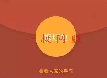 赚钱 _ 微信赚钱方法合集插图2