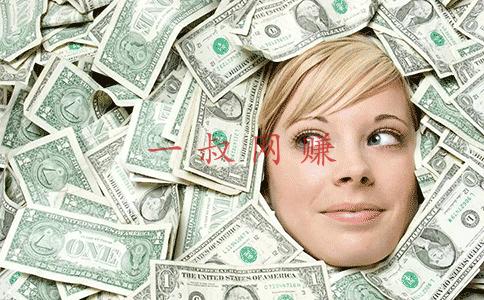 网上怎么赚钱?国外网赚项目及方法总结 _ 赚钱插图