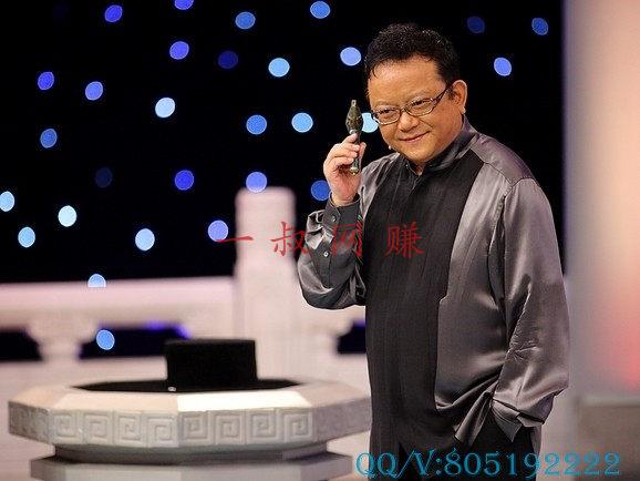 赚钱 _ 未来 5 年,中国最赚钱的 10 种工作 网赚杂谈