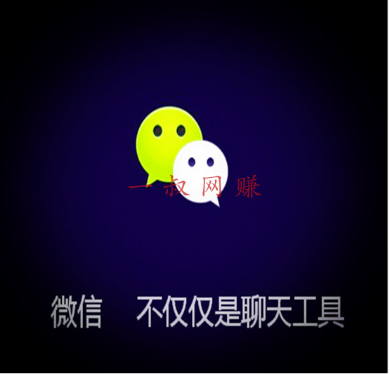 QQ 群月赚 30000+的付费玩法 _ 网络赚钱软件都有什么,微信红包免费送 100 元插图