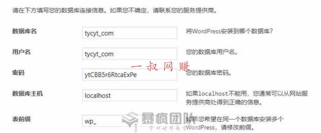 杜海涛的副业有哪些,上班族可以做的副业或者第二产业 _ 一小时快速搭建一个 wordpress 的网站插图8