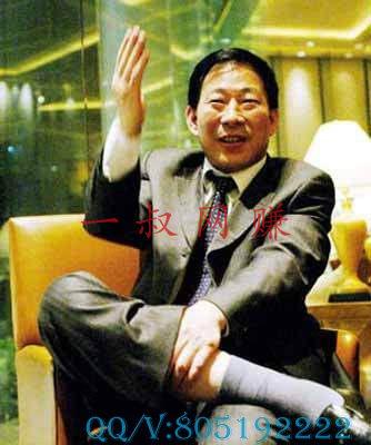 闲鱼无货源卖货靠谱吗,赚钱游戏 _3000 万到身家 910 亿,27 岁创业,他是全球第一狂人插图