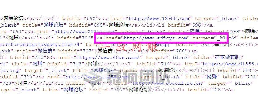 云课堂 app,洛克王国怎么赚钱快 _ 网赚论坛关键词排名异常插图7