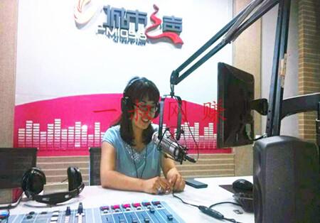 FM 引流你玩过吗?粉丝 duangduang 自己上门啦 _ 学生模特兼职,上班的副业插图1