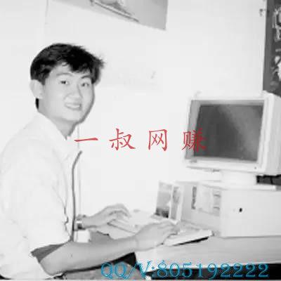 什么工作轻松又赚钱,想赚快钱的请联系我 _ 柳传志、马云、王健林、马化腾…这些大佬 25 岁时也曾迷茫过插图7
