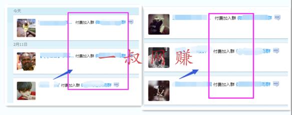 利用红包 QQ 群利诱群成员邀请好友进群赚钱思维 _ 赚钱插图