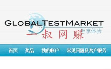 Globaltestmarket 全球决策大本营 GMI 调查网 _ 借贷宝怎么赚钱,适合毕业大学生的自由职业插图