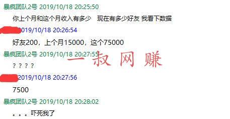 2019 一叔教育线下第五期培训班(2 天)_ 竞价赚钱,兼职赚钱插图5