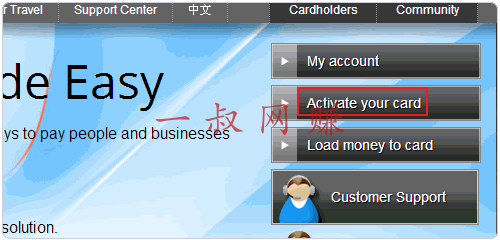 云课堂 app,《一亿小目标》如何快速赚钱 _ 资源篇:Payoneer 卡申请插图7
