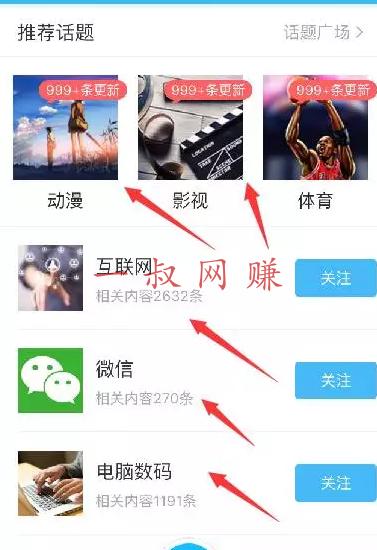 闲鱼二手 app 下载,现在做什么行业赚钱 _QQ/QQ 群/QQ 兴趣部落引流方法小合集插图8