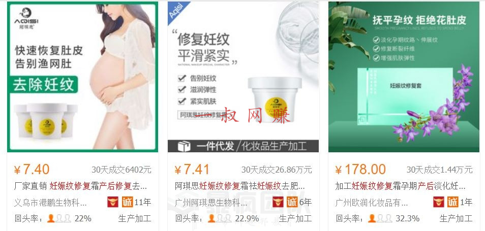 通过产后修复来裂变宝妈粉丝 _ 中国赚钱网,上班族做个什么副业比较好插图3