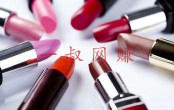 如何做一个赚钱的化妆品销售者?_ 赚钱插图
