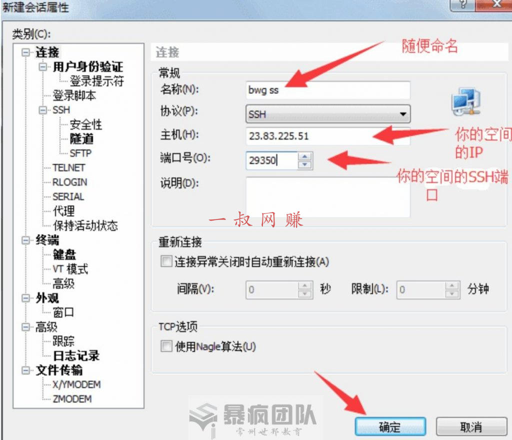 杜海涛的副业有哪些,上班族可以做的副业或者第二产业 _ 一小时快速搭建一个 wordpress 的网站插图3