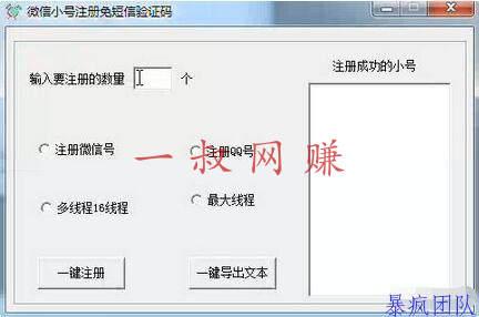 """用""""易语言""""制作软件,操作 CPA 赚钱项目 _ 赚钱插图4"""