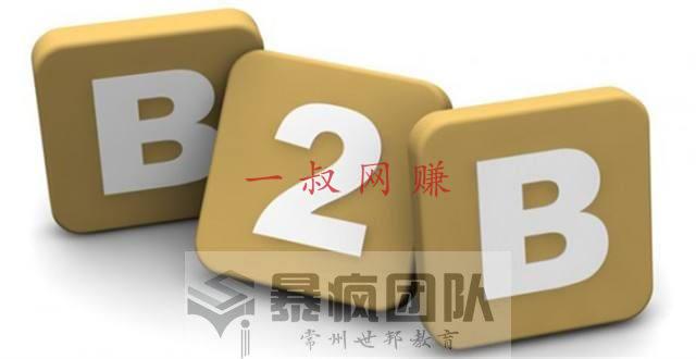 工业设备 B2B 平台价值几何?_ 非凡网赚,学生怎么样日赚 1000插图
