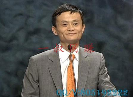 马云:创业者要想成功需具备四大要素 _58 宝妈兼职网亳州,无本赚钱 网赚杂谈