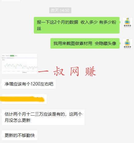 2019 一叔教育线下第五期培训班(2 天)_ 竞价赚钱,兼职赚钱插图1