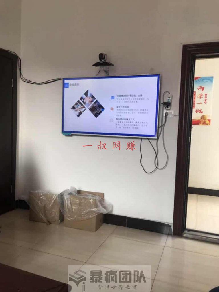 民宿短租项目之贵州铜仁之行 _ 赚手机的软件有哪些,网络小说怎么赚钱插图2