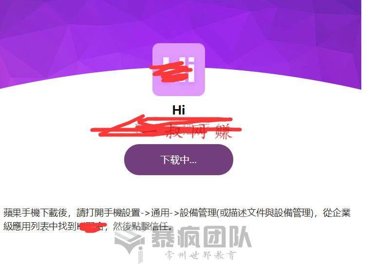 QQ 群排名+色流变现网站=暴利项目 _ 现在做什么副业比较赚钱,学生怎么样快速赚 1000 元插图8