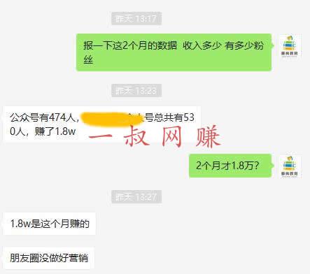 2019 一叔教育线下第五期培训班(2 天)_ 竞价赚钱,兼职赚钱插图2