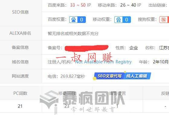 (会员项目)单品网站淘客项目-做一个自动化赚钱的淘客 _ 赚钱插图4
