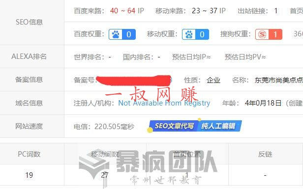 (会员项目)单品网站淘客项目-做一个自动化赚钱的淘客 _ 赚钱插图7