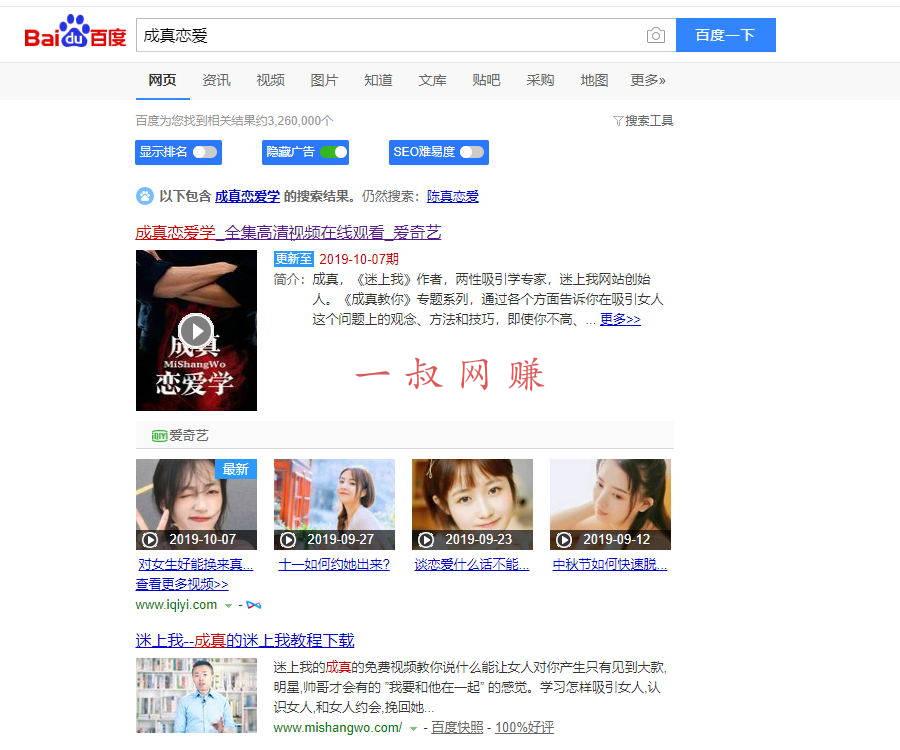 专属学生党兼职码字平台,适合下班后的兼职 _ 崛起的女性市场,撩汉项目 15 天收了三万插图1