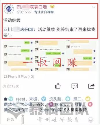 副业赚钱书籍 pdf,普通上班族做什么副业 _ 这群人是如何利用 QQ 空间设局骗了 17 名大学生 5 万元的插图