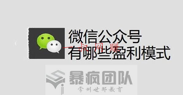 赚钱 _ 通过各种推广平台玩转网上赚钱插图6
