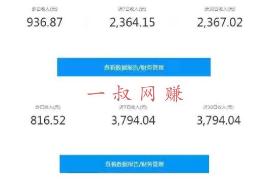 百家号实操攻略(绝密),带你月入万元 _ 在手机上如何可以赚很多钱,晚上能做什么兼职工作插图